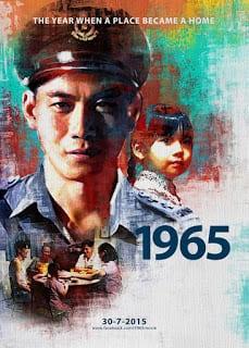 1965 (2015)