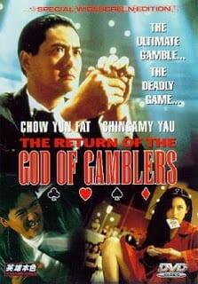 God of Gamblers 4 Return (1994) คนตัดคน ภาคพิเศษเกาจิ้งตัดเอง