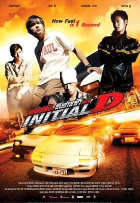 Initial D [Tau man ji D] (2005) ดริฟท์ติ้ง ซิ่งสายฟ้า