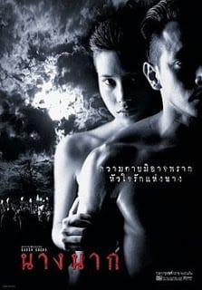 Nang nak (1999) นางนาก