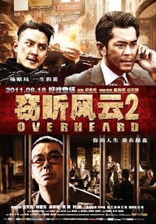 Overheard 2 (2011) พลิกแผนฆ่าล่าสังหาร