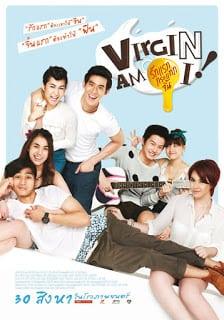 Virgin Am I (2012) รักแรก กระแทกจิ้น