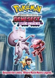 Pokemon The Movie 16: Genesect and the Legend Awakened (2013) โปเกมอน มูฟวี่ 16: เกโนเซ็คท์ จ้าวลมกรด