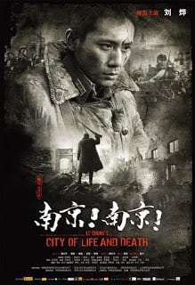 City of Life and Death (2011) นานกิง โศกนาฏกรรมสงครามมนุษย์ [Soundtrack บรรยายไทยมาสเตอร์]