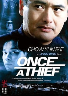Zong heng si hai (Once a Thief) (1991) ตีแสกตะวัน