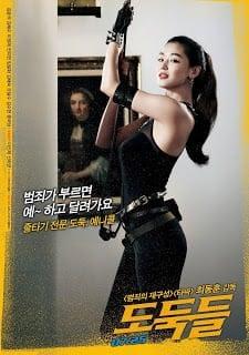 The Thieves (2012) 10 ดาวโจรปล้นโคตรเพชร