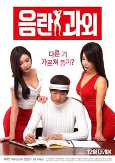 Erotic Tutoring (2016) [เกาหลี 18+Soundtrack ไม่มีบรรยายไทย]