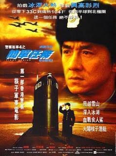 Police Story 4 First Strike (1996) วิ่งสู้ฟัด ภาค 4