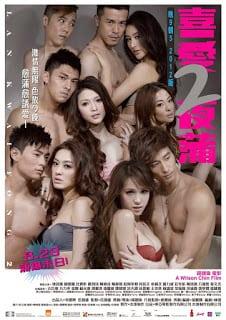 Lan Kwai Fong 2 (2012) หลานไกวฟง คืนนั้นรักฝังใจ ภาค 2
