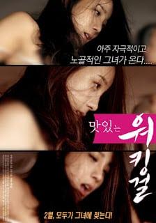 Tasty Working Girl (2016) [เกาหลี 18+Soundtrack ไม่มีบรรยายไทย]