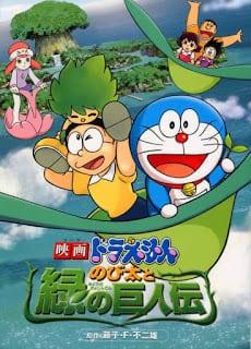 Doraemon The Movie (2008) โนบิตะกับตำนานยักษ์พฤกษา ตอนที่ 28