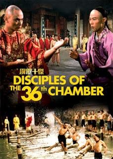 Desciples Of The 36th Chamber (1985) ยอดมนุษย์เส้าหลิน