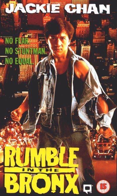 Rumble in the Bronx (1995) ใหญ่ฟัดโลก