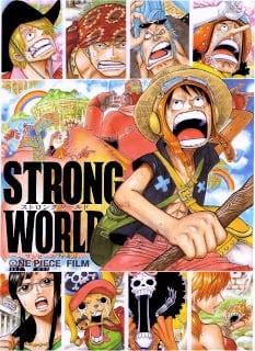 One Piece Film: Strong World (2009) วันพีซ ผจญภัยเหนือหล้าท้าโลก