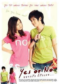 Yes or No: Yaak Rak Gaw Rak Loey (2010) อยากรัก ก็รักเลย ภาค 1