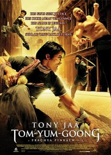 The Protector (2005) ต้มยำกุ้ง 1