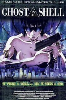 Ghost in the Shell (1995) ผีในเปลือก