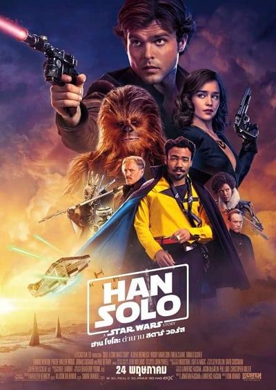 Solo: A Star Wars Story (2018) ฮาน โซโล: ตำนานสตาร์ วอร์ส