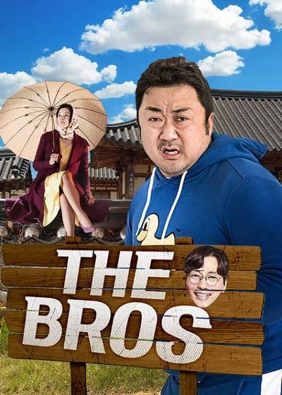 The Bros (2017) กลับบ้านเก่า รักรอเราอยู่ (ซับไทย)