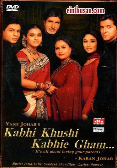 Kabhi Khushi Kabhie Gham (2001) ฟ้ามิอาจกั้นรัก