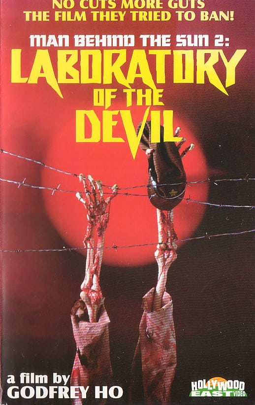Men Behind The Sun Maruta 2 Laboratory of the Devil (1992) จับคนมาทำเชื้อโรค 2