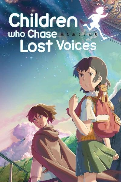 Children Who Chase Lost Voices (2011) เด็กสาวกับเสียงเพรียกแห่งพิภพเทพา (ซับไทย)