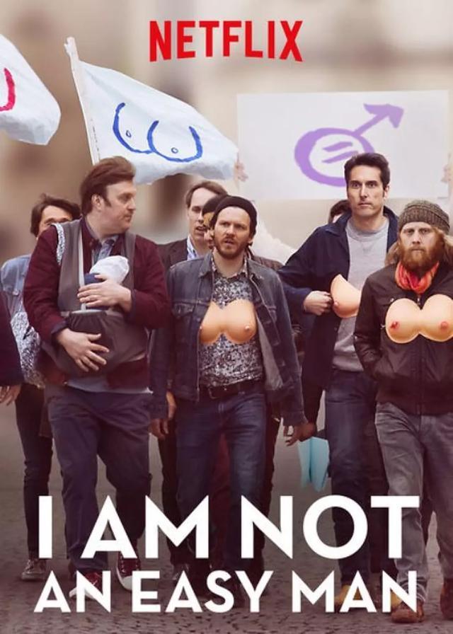 I Am Not An Easy Man (2018) ผมไม่ใช่ผู้ชายง่ายๆ (ซับไทย)
