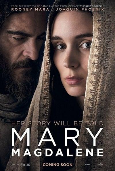 Mary Magdalene (2018) แมรี่แม็กดาลีน (ซับไทย)