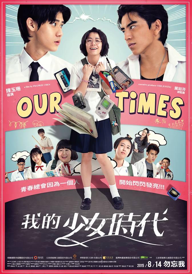 Our Times (2015) กาลครั้งหนึ่ง ความรัก (ซับไทย)