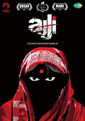 Ajji (2017) ทวงบาปชำระแค้น (ซับไทย)