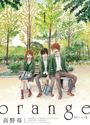 Orange (2015) (ซับไทย)