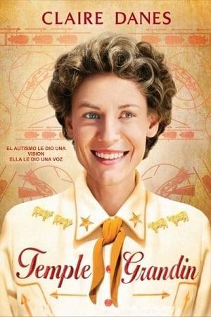 Temple Grandin (2010) หนังที่ผู้ปกครองเด็กพิเศษควรได้ดู