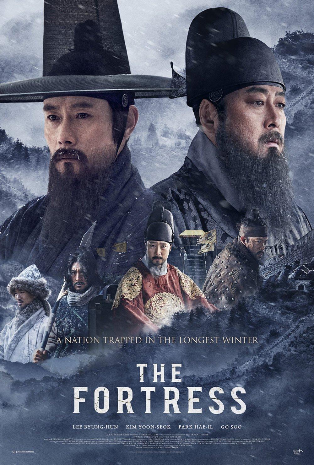 The Fortress (2017) นัมฮัน ป้อมปราการอัปยศ (ซับไทย)