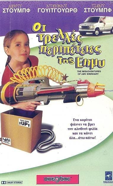 The Misadventures of Amy Everhart (1999) เอมี่ผจญภัย จ๊ะจ๋าหาเพื่อน