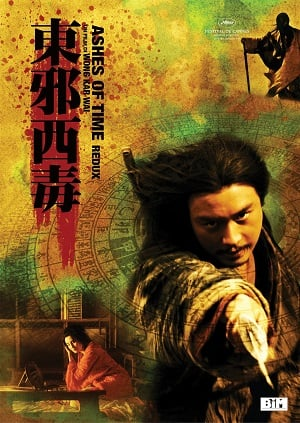 Ashes of Time (Dung che sai duk) (Redux 2008) มังกรหยก ศึกอภิมหายุทธ