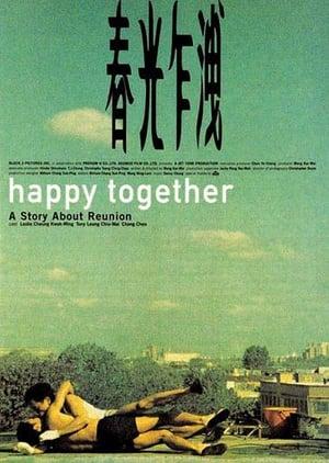 Happy Together (1997) โลกนี้รักใครไม่ได้นอกจากเขา