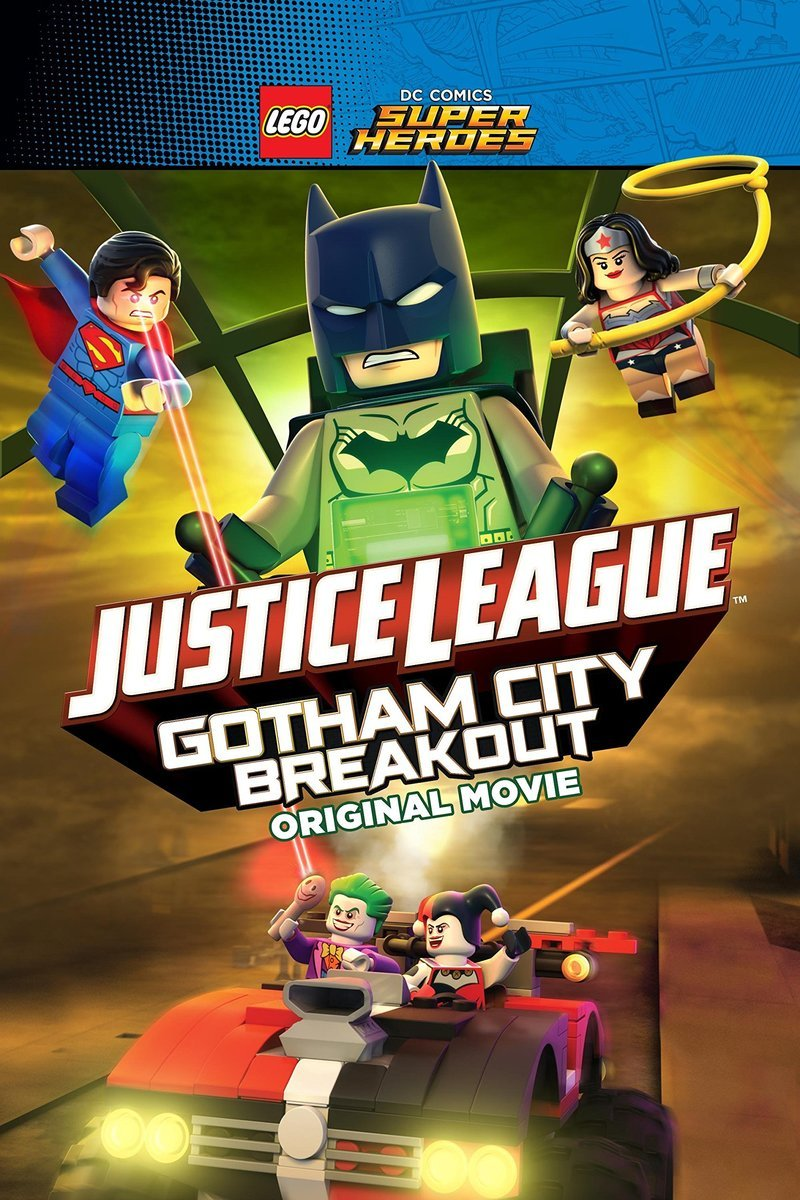 LEGO Justice League: Gotham City Breakout (2016) เลโก้ จัสติซ ลีก: สงครามป่วนเมืองก็อตแธม