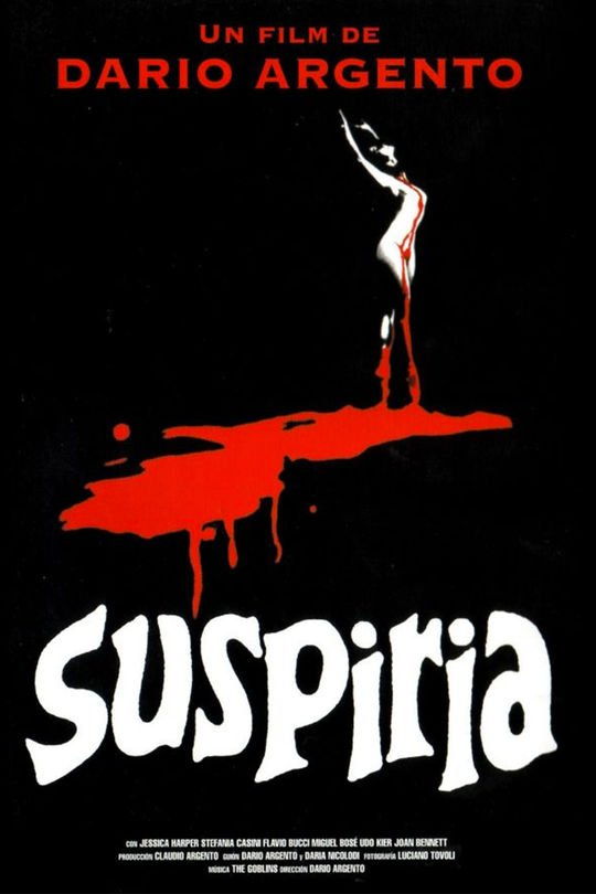 Suspiria (1977) ดวง อาถรรพณ์