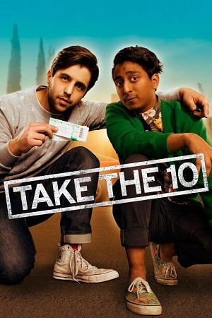 Take the 10 (2017) ไฮเวย์หมายเลข 10