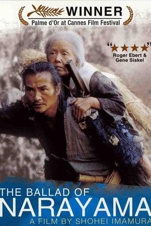 The Ballad of Narayama (1983) โศกนาฏกรรมพิพาทสังคม