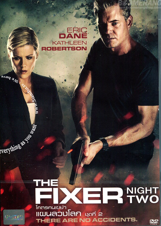 The Fixer Night Disc One (2016) โคตรคนเขย่าแผนลวงโลก ชุดที่ 2