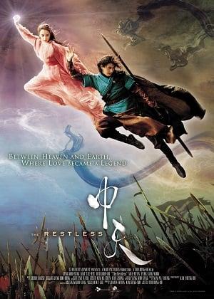 The Restless (Joong-cheon) (2006) ศึกสามพิภพ รบ-รัก-พิทักษ์เธอ