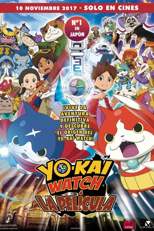 Yo-Kai Watch Movie It s the Secret of Birth Meow (2016) โยไควอช เดอะมูฟวี่: ความลับแห่งต้นกำเนิด…เมี้ยว