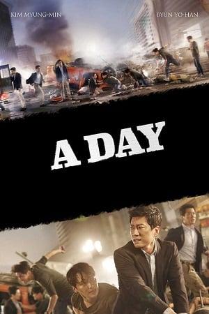A Day (2017) ภาพยนตร์เกาหลี