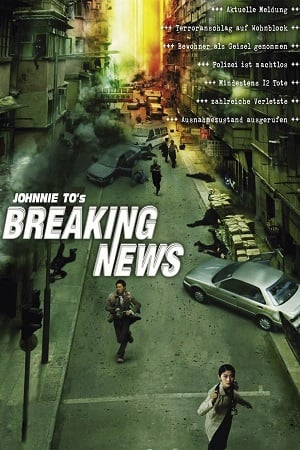 Breaking News (2004) ปล้น ถึงลูกถึงคน