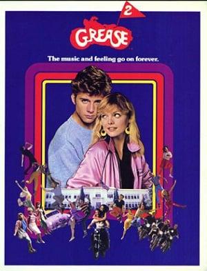 Grease 2 (1982) กรีส 2