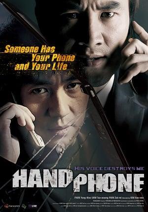 Handphone (2009) (ซับไทย)