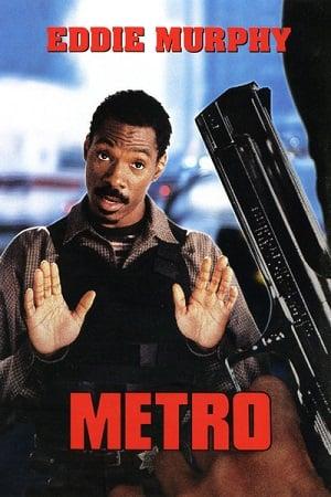 Metro (1997) เจรจาก่อนจับตาย