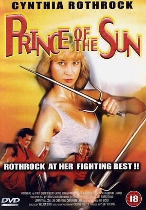 Prince of the Sun (1990) 3 ใหญ่ทะลุหลังคาโลก