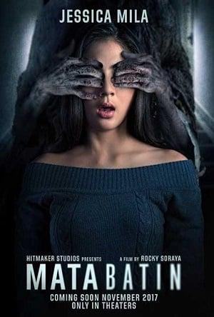 The 3rd Eye (Mata Batin) (2017) เปิดตาสาม สัมผัสสยอง